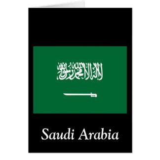 サウジアラビアの旗 グリーティングカード