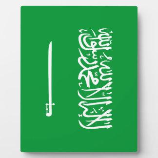 サウジアラビアの旗 フォトプラーク