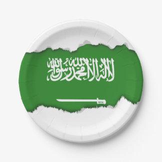 サウジアラビアの旗 ペーパープレート