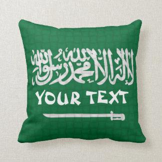 サウジアラビアの旗: 文字を加えて下さい クッション