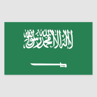 サウジアラビアの旗 長方形シール・ステッカー