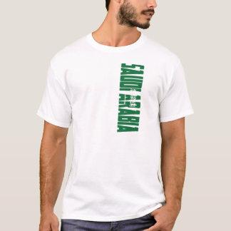 サウジアラビアの旗 Tシャツ