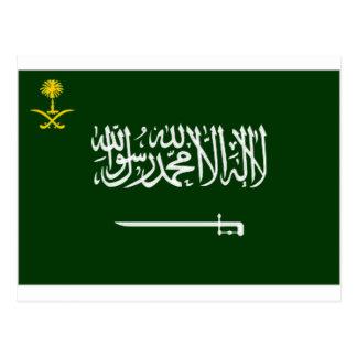 サウジアラビアの旗Alt2 ポストカード