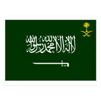 サウジアラビアの旗Alt ポストカード