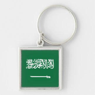 サウジアラビアの旗Keychain キーホルダー
