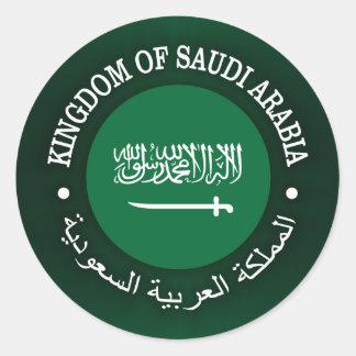 サウジアラビア王国 丸形シール・ステッカー