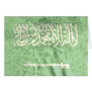サウジアラビア グリーティングカード