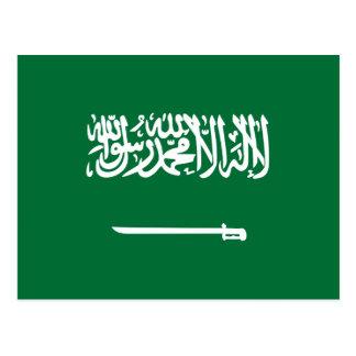 サウジアラビア ポストカード