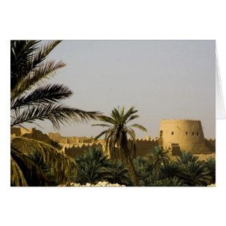 サウジアラビア、RiyadのAlDiriyaのSaudの古い町 カード