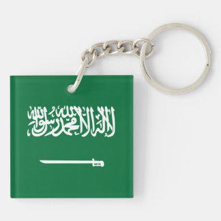 サウジアラビアKeychain キーホルダー