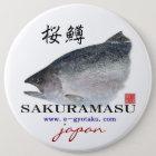 サクラマス 【桜鱒】 JAPAN 缶バッジ