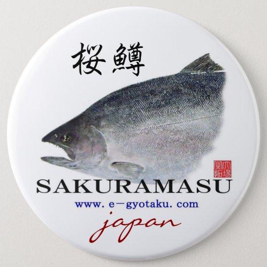 サクラマス 【桜鱒】 JAPAN 15.2CM 丸型バッジ