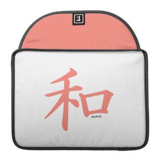 サケ、ピンクがかオレンジ中国のなピースサイン MacBook PROスリーブ
