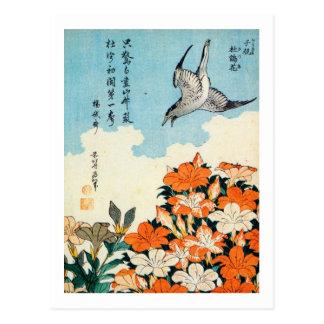 サツキに小鳥、北斎のSatsukiのツツジおよび鳥、Hokusai ポストカード