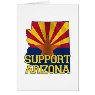 サポートアリゾナ カード