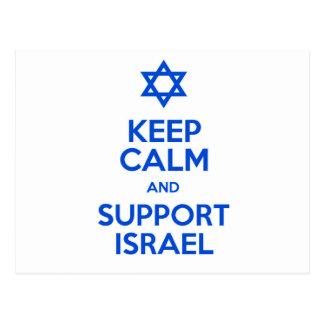 サポートイスラエル共和国の郵便はがき ポストカード