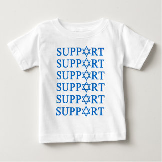 サポートイスラエル共和国 ベビーTシャツ