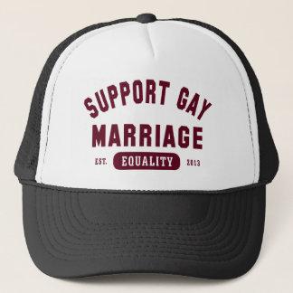 サポートゲイ同志の結婚の平等の帽子 キャップ