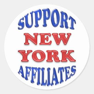サポートニューヨークの関係団体 ラウンドシール