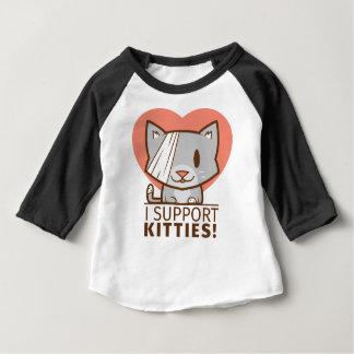 サポート子猫 ベビーTシャツ