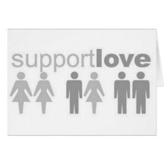 サポート愛 カード