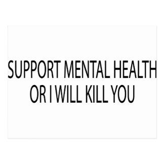 サポート精神衛生 ポストカード