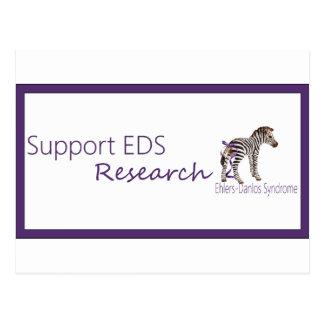 サポートEDS research.png ポストカード