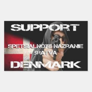 サポートSNデンマーク2 長方形シールステッカー