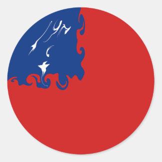 サモアのすごい旗 ラウンドシール
