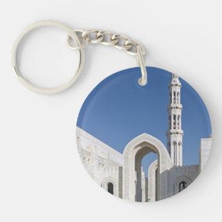 サルタンのQaboosの壮大なモスクのマスカットのサルタン国オマーン キーホルダー