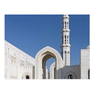 サルタンのQaboosの壮大なモスクのマスカットのサルタン国オマーン ポストカード