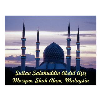 サルタンのSalahuddinアブドルAzizのモスク、Shah Alam、Se ポストカード