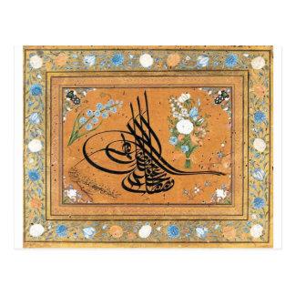 サルタンMustafa Rakim著IV Mustafa ポストカード