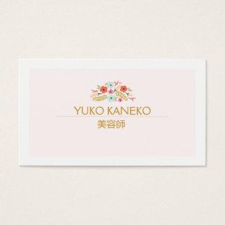 サロンピンクの優雅な美しさスパ花束 名刺