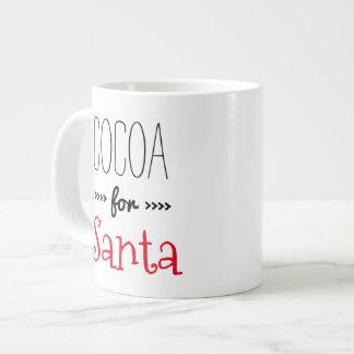 サンタのためのココア ジャンボコーヒーマグカップ