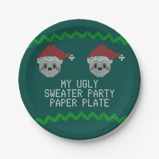 サンタの怠惰私の醜いセーターのパーティーの紙皿 ペーパープレート