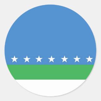 サンノゼ都市旗のコスタリカの町 ラウンドシール