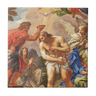 サンピエトロのバシリカ会堂、バチカンの洗礼場面 タイル