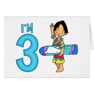 サーファーの男の第3誕生日 カード