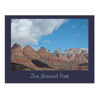 ザイオン国立公園の赤い石の崖 ポストカード