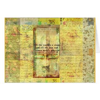 シェークスピアの引用文はすべての世界ステージの芸術です カード