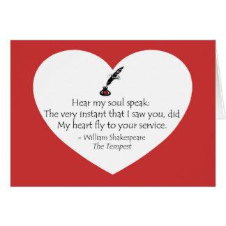 シェークスピアの精神 カード