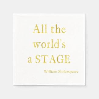 シェークスピアはすべての世界ステージの引用文です スタンダードカクテルナプキン