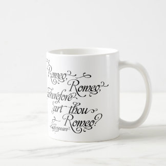 シェークスピアマグ、ロミオおよびJulietの引用文 コーヒーマグカップ
