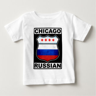 シカゴのロシアのなアメリカ人 ベビーTシャツ