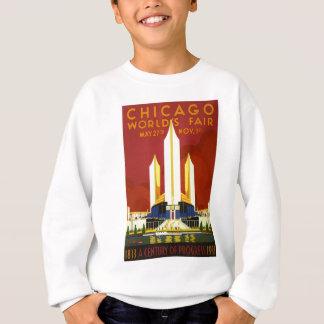 シカゴの万国博覧会 スウェットシャツ