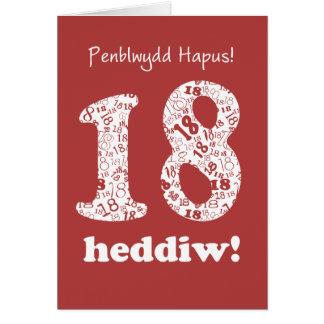 シックなウェールズの挨拶の赤い白の第18バースデー・カード カード