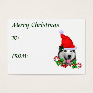シベリアンハスキーのクリスマスのギフト 名刺