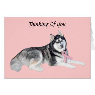 シベリアンハスキーの乳癌の挨拶状 カード