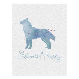 シベリアンハスキーの水彩画のデザイン ポストカード